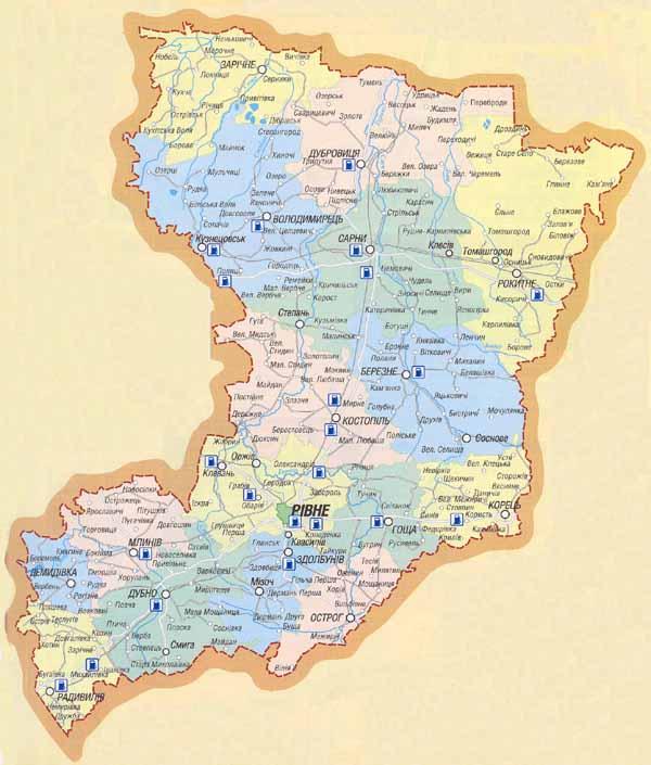 Kostopil центри зайнятості рівенщини